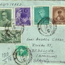 Sellos: SOBRE CIRCULADO CON 6 SELLOS DE INDIA Y MATASELLOS DE JABAL PUR CANTT - 1959. Lote 65031718