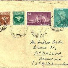 Sellos: SOBRE CIRCULADO CON 4 SELLOS DE INDIA Y MATASELLOS DE JABAL PUR CANTT - 1961. Lote 65031862