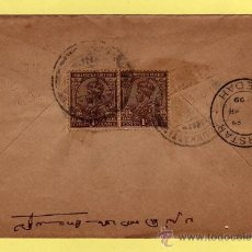 Sellos: .INDIA COLONIA INGLESA, SOBRE CIRCULADO CON 2 SELLOS DE JORGE V (GEORGE V) MATASELLOS KEDAH 1929. Lote 31231378