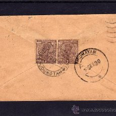 Sellos: INDIA COLONIA DE INGLATERRA, CARTA CIRCULADA SELLOS DE JORGE V, MATASELLOS AÑO 7 SEPTIEMBRE DE 1932. Lote 31625245