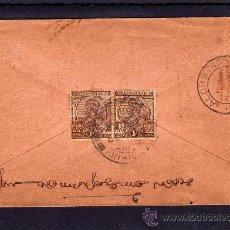 Sellos: INDIA COLONIAL INGLESA, CARTA CIRCULADA SELLOS DE JORGE V ONE ANNA, MATASELLOS KEDAH AÑO 1929. Lote 31625883
