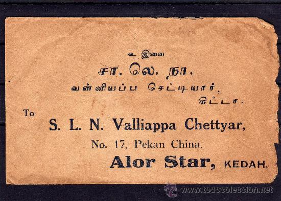 INDIA COLONIAL INGLESA, CARTA CIRCULADA SELLOS ONE ANNA DE JORGE V, MATASELLOS KEDAH AÑO 1931 (Sellos - Extranjero - Asia - India)