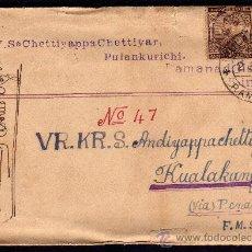 Sellos: INDIA COLONIAL INGLESA, CARTA CIRCULADA SELLOS DE JORGE V ONE ANNA, MATASELLOS KUALAKANGSAR AÑO 1928. Lote 31626285