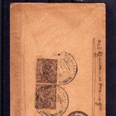 Sellos: INDIA COLONIAL INGLESA, CARTA CIRCULADA SELLOS DE JORGE V ONE ANNA, MATASELLOS KEDAH AÑO 1927. Lote 31626802