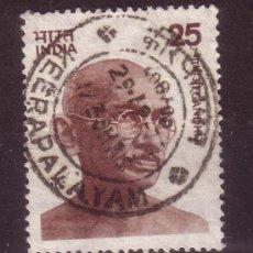 Sellos: INDIA 509 - AÑO 1977 - MAHATMA GANDHI. Lote 295529738