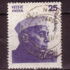 Sellos: INDIA 481 TIPO II - AÑO 1976 - C.J. NEHRU. Lote 36177071