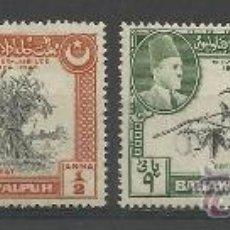 Sellos: BAHAWALPUR (.PAKISTAN) 1949.(16-357 )SERIE.. **.MNH. Lote 38326354