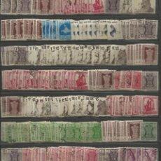 Sellos: OPORTUNIDAD GRAN LOTE DE SELLOS DE LA INDIA VER FOTOS . Lote 39536073