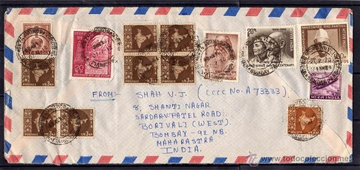 Sellos: INTERESANTE CARTA CIRCULADA DE BOMBAY INDIA A ESTADOS UNIDOS DE AMERICA 1970, 39 SELLOS GANDHI.... - Foto 2 - 40537548
