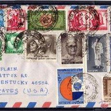 Sellos: INTERESANTE CARTA CIRCULADA DE BOMBAY, INDIA A ESTADOS UNIDOS DE AMERICA 1970, 22 SELLOS GANDHI..... Lote 40537737