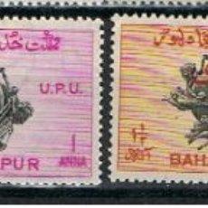 Selos: BAHAWALPUR // YVERT 25, 26, 27, 28 // 1949 ... USADOS. Lote 43701861