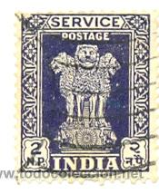 2-INDIA-S15. SELLO USADO INDIA. YVERT Nº 15 SERVICE. ESCULTURA (Sellos - Extranjero - Asia - India)