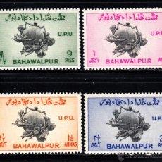 Sellos: BAHAWALPUR 26/29** - AÑO 1949 - 75º ANIVERSARIO DE LA UNION POSTAL UNIVERSAL . Lote 48508053
