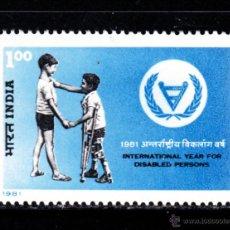 Sellos: INDIA 667** - AÑO 1981 - AÑO INTERNACIONAL DEL MINUSVALIDO. Lote 49518895