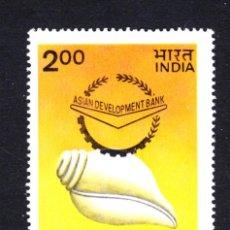 Sellos: INDIA 1054** - AÑO 1990 - FAUNA - CONCHAS - REUNIÓN GENERAL DEL BANCO ASIÁTICO DE DESARROLLO. Lote 49904121