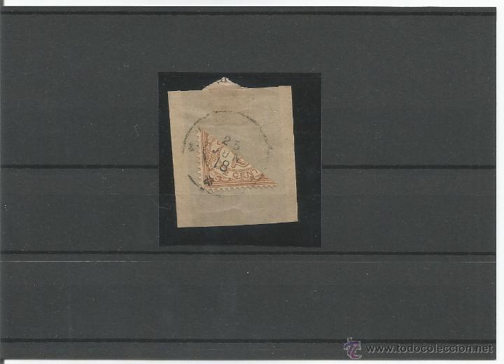 1912-13 - SELLO BISECTADO - INDIA HOLANDESA (Sellos - Extranjero - Asia - India)