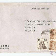 Sellos: 1980 - CORREO COMERCIAL DE INDIA A COLOMBIA - INDIA. Lote 50144921