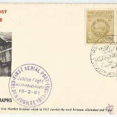 Sellos: 1961 - PRIMER DÍA DE CIRCULACIÓN - INDIA. Lote 50144928