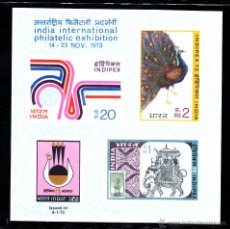 Sellos: INDIA HB 1** - AÑO 1973 - EXPOSICION FILATELICA INTERNACIONAL, INDIPEX 73. Lote 53444784