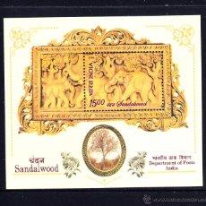Sellos: INDIA HB 38** - AÑO 2006 - ARTESANIA - PROTECCION DEL ARBOL DE SANTAL. Lote 53444825