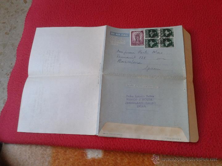 Sellos: CARTA AEROGRAMA DEL PADRE MISIONERO IGNACIO RUBIO DESDE INDIA VICARIO GENERAL DIBRUGARH ASSAM 1965 - Foto 3 - 54007174