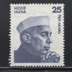 Sellos: INDIA 481** - AÑO 1976 - C.J. NEHRU. Lote 54870196