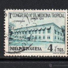Sellos: INDIA PORTUGUESA 445 - AÑO 1952 - CONGRESO NACIONAL DE MEDICINA TROPICAL, LISBOA. Lote 143010960