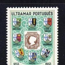 Sellos: INDIA PORTUGUESA 456** - AÑO 1953 - CENTENARIO DEL SELLO PORTUGUÉS. Lote 254645385