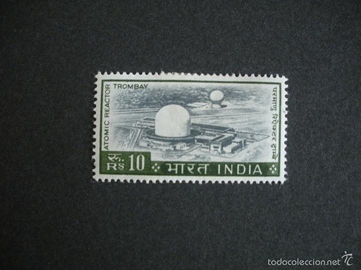 INDIA 1965 IVERT 198 * SERIE BÁSICA - REACTOR ATOMICO DE TROMBAY (Sellos - Extranjero - Asia - India)