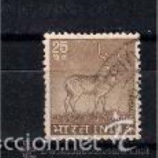 Sellos: FAUNA SALVAJE. INDIA.SELLO AÑO 1974. Lote 57450245