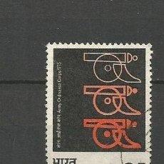 Sellos: INDIA YVERT NUM. 424 USADO. Lote 57537266