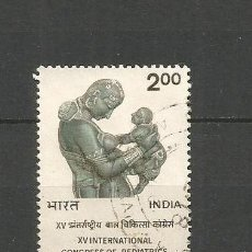 Sellos: INDIA YVERT NUM. 528 USADO. Lote 57537286