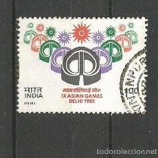 Sellos: INDIA YVERT NUM. 676 USADO. Lote 57537305