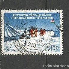 Sellos: INDIA YVERT NUM. 749 USADO. Lote 57537326