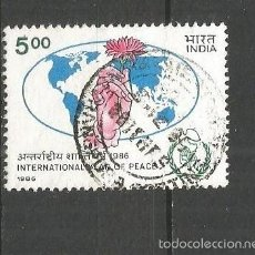 Sellos: INDIA YVERT NUM. 882 USADO. Lote 57537372