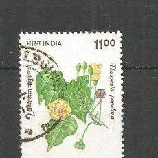 Sellos: INDIA YVERT NUM. 1199 USADO. Lote 57537383