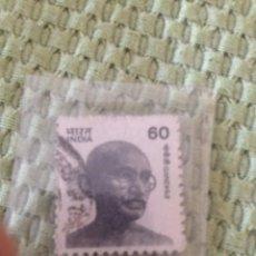 Sellos: SELLO INDIA GANDHI. Lote 58245652