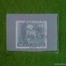 Sellos: ESTAMPITA DE LA INDIA 1970,,,USADO. Lote 58616247