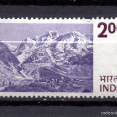 Sellos: INDIA 448** - AÑO 1975 - CORDILLERA DEL HIMALAYA. Lote 58770169