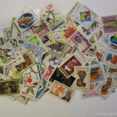 Selos: 139 SELLOSS INDIA USADOS . Lote 60038819
