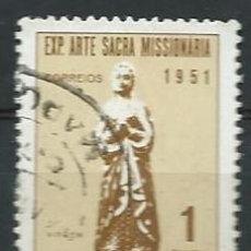 Sellos: INDIA PORTUGUESA, 1953, ARTE MISIONERO, USADO. Lote 70516955