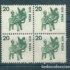 Sellos: INDIA Nº 445 (YVERT) AÑO 1975. BLOQUE DE 4.. Lote 75534667