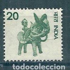 Sellos: INDIA Nº 445 (YVERT) AÑO 1975.. Lote 75534767