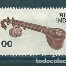 Sellos: INDIA Nº 447 (YVERT) AÑO 1975.. Lote 75534855