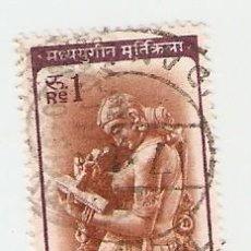 Sellos: SELLO USADO INDIA. YVERT Nº 194. (REF. 2-INDIA194). ESCULTURA MEDIEVAL. Lote 80210673