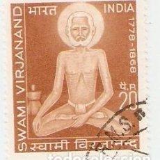 Sellos: SELLO USADO INDIA. YVERT Nº 326. (REF. 2-INDIA326) SWAMI VIRJANAND. Lote 80212737