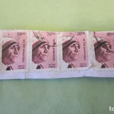 Sellos: INDIA: 6 SELLOS DE MADRE TERESA DE CALCUTA. MATADOS Y PEGADOS.(II). Lote 81273644