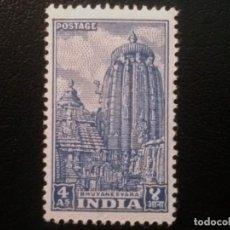 Sellos: INDIA , YVERT Nº 36 *, NUEVO CON CHARNELA , 1951. Lote 84831844