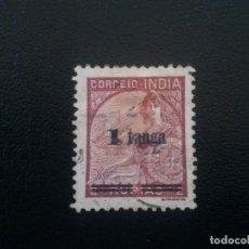 Sellos: INDIA , COLONIA PORTUGAL , YVERT Nº 396 , 1941-45. Lote 86021948