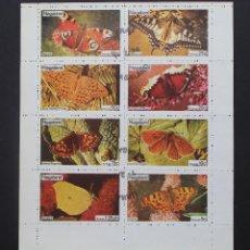 Sellos: INDIA - NAGALAND 1974, HOJA BLOQUE MARIPOSAS (O) . Lote 86513792